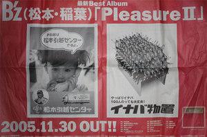 B'zベストアルバムの新聞広告