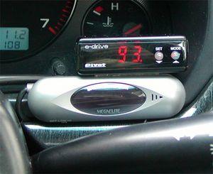 車にe-driveを取り付け