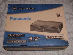 車載地デジチューナー「TU-DTV20」購入