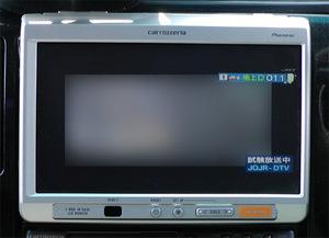 四国放送 試験電波受信画面