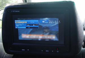 地デジ 岡山放送試験電波受信画面