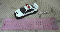 ラジコンカーとキーボード ゲット
