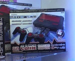 またまたテレビゲーム機発見