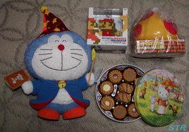 キティちゃんのクッキー缶 ゲット