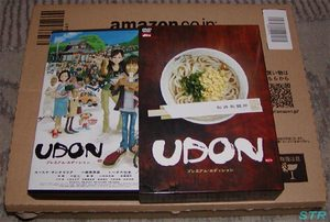 UDON DVD