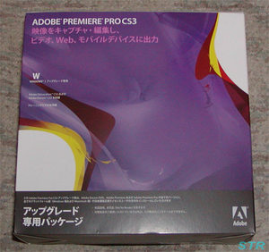 AdobePremiereProCS3を購入