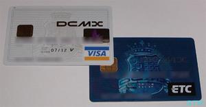 届いたDCMXカード
