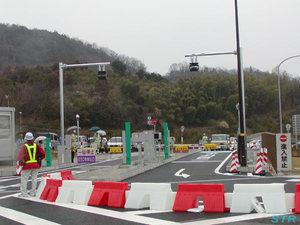 高松自動車道 府中湖PAにスマートインターチェンジ開設