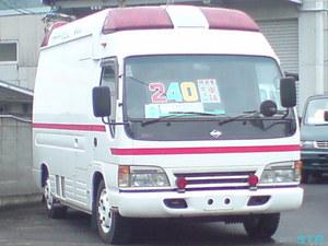 中古で売られている救急車