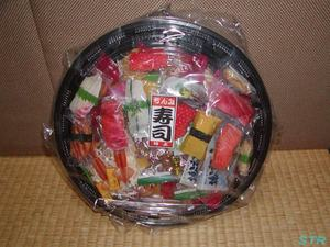 ゲットした寿司(?)
