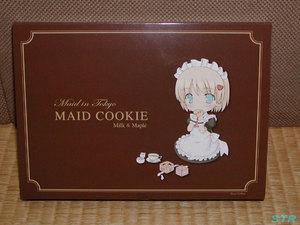 知人からのお土産はメイドクッキー