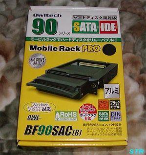 パソコンにリムーバブルハードディスクケースを取り付け