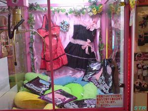 筐体内のドレス