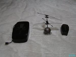 UFOコマンダー