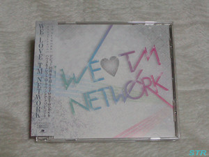 「WE LOVE TM NETWORK」買いました