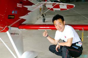 パイロット サニー横山さんと一緒に!