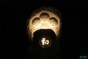 むれ源平石あかりロード2009