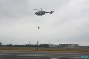 松山空港空の日フェスタ