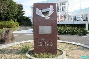 浜名湖サービスエリアの日時計