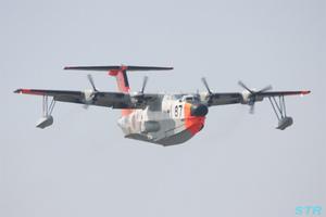 海上自衛隊徳島航空基地開隊51周年記念行事