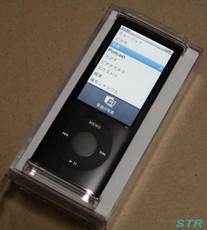 iPod nano 購入
