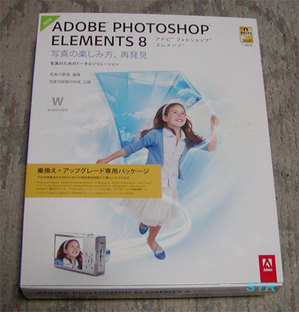 PHOTOSHOP ELEMENTS8