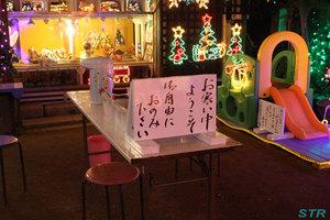 坂出市岩部邸のイエナリエ2009