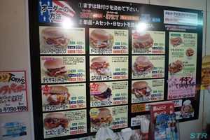 トニーズバーガーのハンバーガー