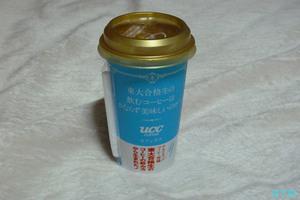 東大合格生の飲むコーヒーはかならず美味しいのか?