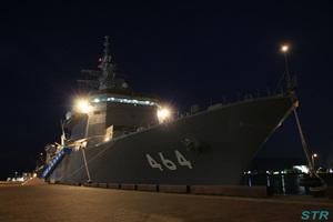 海上自衛隊掃海母艦ぶんご in サンポート高松