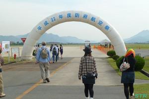 平成22年度防府航空祭