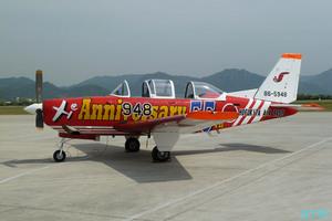 T-7 記念塗装機