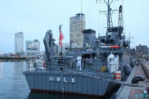 海上自衛隊掃海艇 あいしま・いずしま