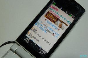 ローソンの中華まん50円引きクーポン