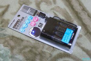スマートフォン用に電池式充電器を購入
