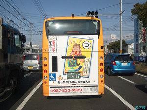 バスの車体広告