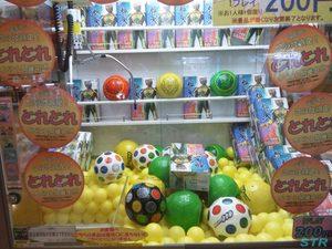 仮面ライダーオーズ/000 スーパーサイズソフビフィギュア2 ゲット