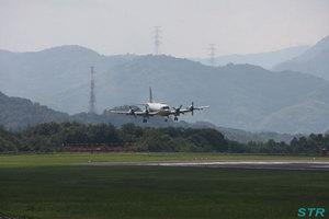 高松空港 アトラス飛来