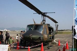 海上自衛隊徳島航空基地開隊53周年記念行事