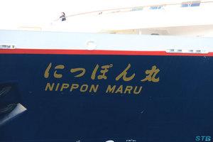 にっぽん丸 in サンポート高松