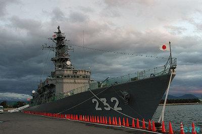 海上自衛隊 護衛艦せんだい 日章旗降納