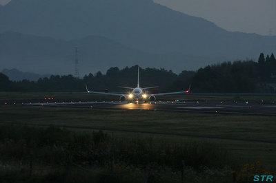 高松空港で鶴丸