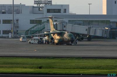 高松空港 防災総合訓練