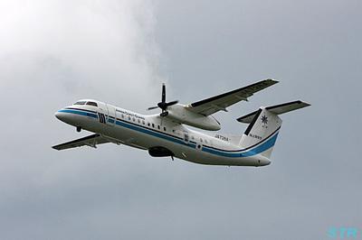 9月8日 高松空港でP-3Cを待つ