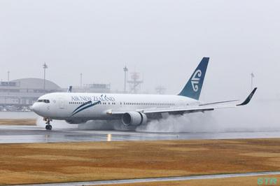 高松空港 ニュージーランド航空機飛来
