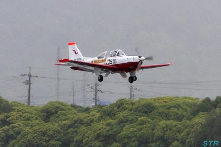 防府航空祭2013