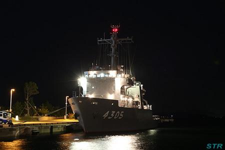 海上自衛隊 多用途支援艦えんしゅう