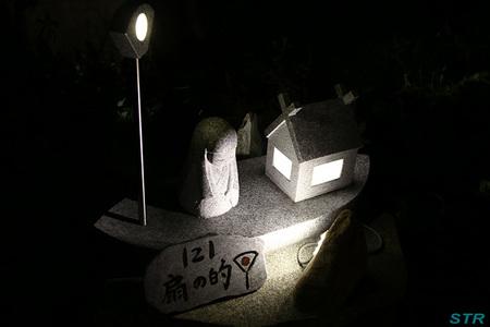 むれ源平石あかりロード2013