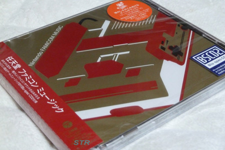 Nintendo FAMICOM MUSIC 購入
