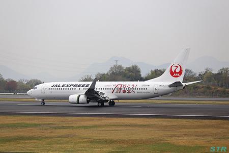 JAL「行こう!東北へ」ラッピング機